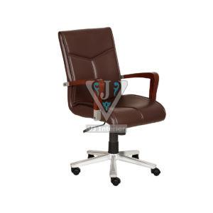 Senior Office Chair